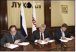 OAO Lukoil & De Beers seal a deal on Verkhotina project