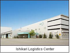 Ishikari Logistics Center