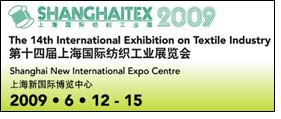 ShanghaiTex to revitalize Chinese textile industry