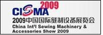 CISMA2009, a feast of sewing machinery industry