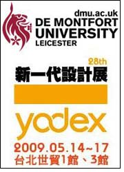 DMU students to attend YODEX in Taiwan