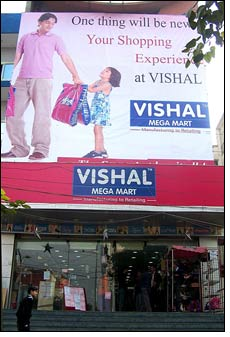 Vishal Group all set to launch 1st hyper market in Gondia