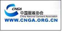 CNGA being awarded as 4A industry association by MCA