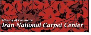 IDRO becomes executor of 18th Persian Handmade Carpet Exhibition