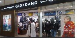 International retailer strengthen its presence in Saudi Arabia