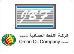 JBF & Oman Oil to set up PTA plant in Oman
