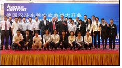 Hansecontrol Dongguan opens a new test lab