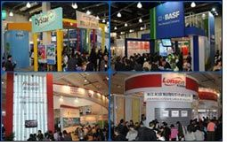 China Interdye successfully concluded