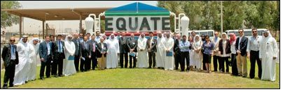 Banks are vital partners of Equate - Mr Mubarak, CFO