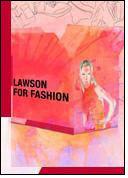 Lawson updates its fashion PLM solution