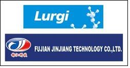 Lurgi to build a large PA 6 plant for Fujian Jinjiang