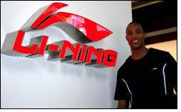 Evan Turner endorses leading sports brand