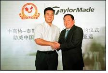 TaylorMade extends deal with China Golf Association