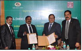 GAIL to co-promote ONGC ethylene cracker
