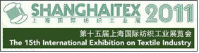 Exhibitors bring glamorous green concept @ ShanghaiTex