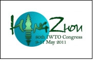 'Sustainability – Guaranteed by Wool' - theme of 80th IWTO Congress