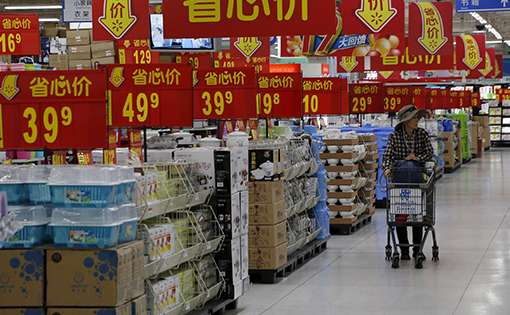 Retail boom fuelled by IT in India and China