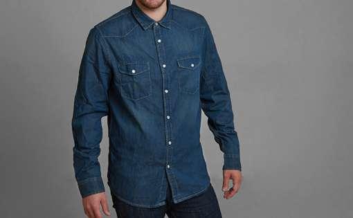 Always Attractive Men's Denim Shirt
