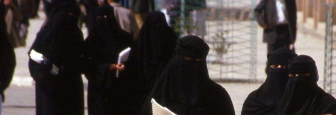 "The Veil – ""Women In Islam"""