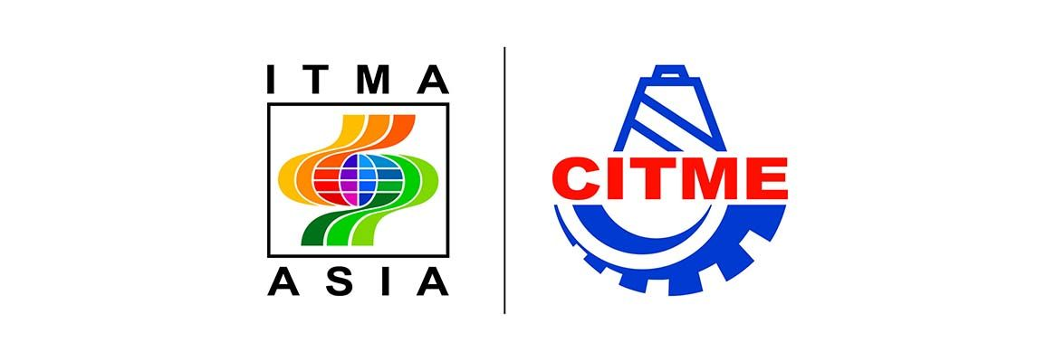 A View Through The Lens : ITMA Asia + CITME 2008