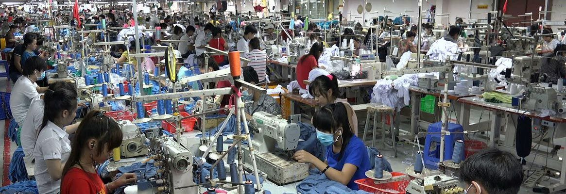 A View at the Textile & Garment Sector from Multi-disciplinary Angle