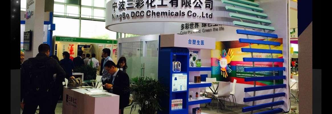 China InterDye 2010