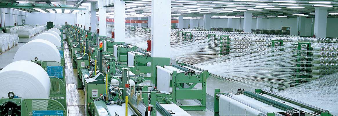 Developments in Textile Machinery