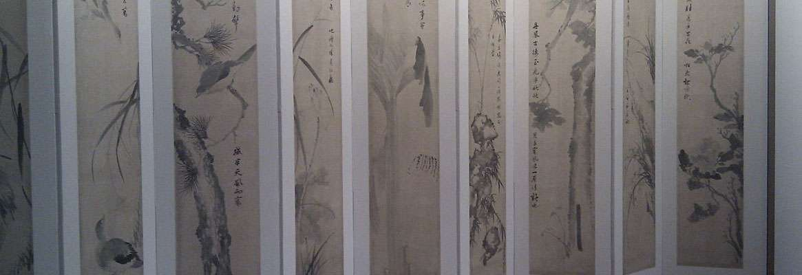 Change the Look of Any Room with a Decorative Folding Screen