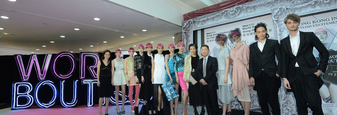 Hong Kong Fashion Week - World Boutique Win Accolades both From Exhibitors and Buyers