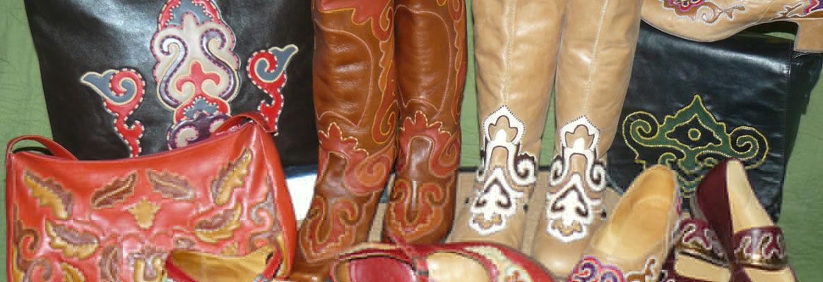 Tatar Leatherwork