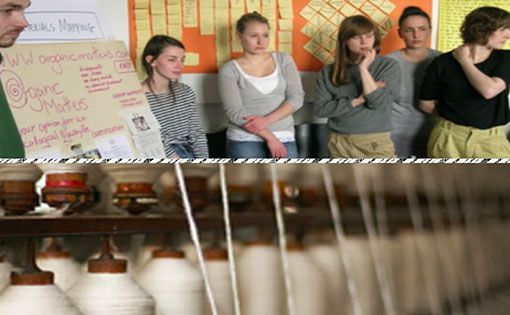 Textile Education Institutions & Textile Industry… How to bridge the gap ???