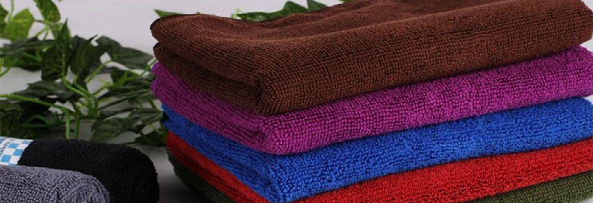 Micro Fiber Fabric Dyeing