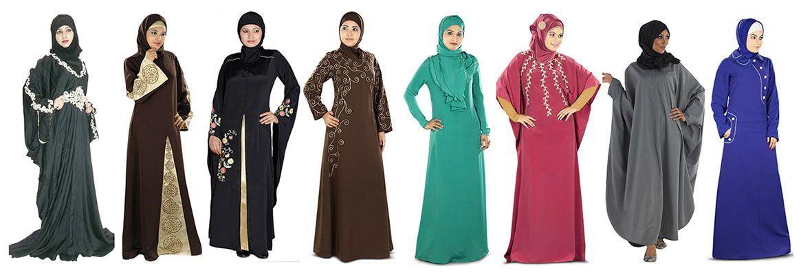 The Ever Evolving Burqa