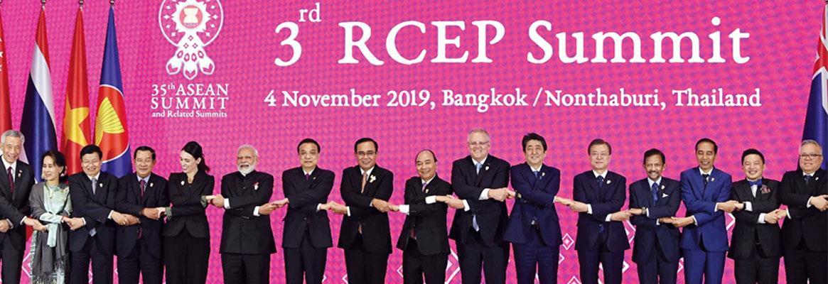 rcep_big