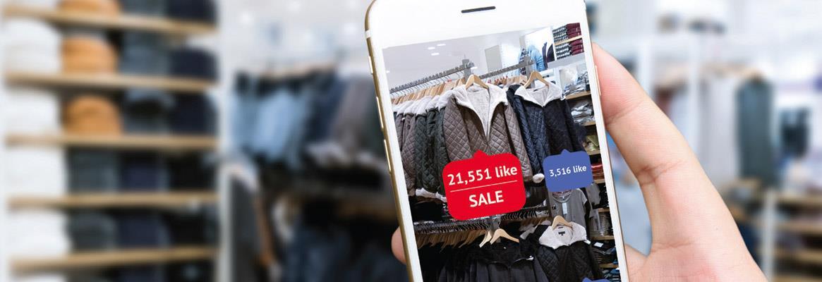 retail_big