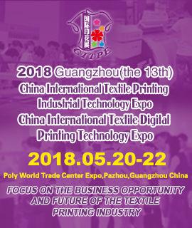 Guangzhou Expo 2018