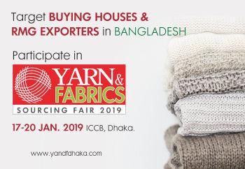 Ask Trade & Exhibition 2018