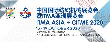 ITMA ASIA + CITME 2020