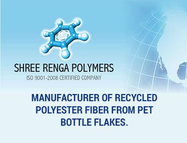 Shree Renga Polymers