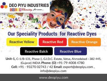 Deo Piyu Industries