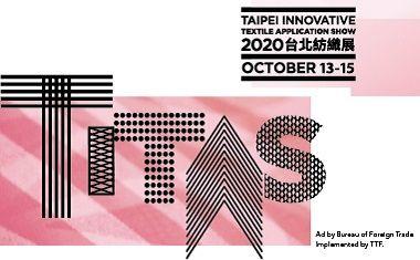 Titas 2020