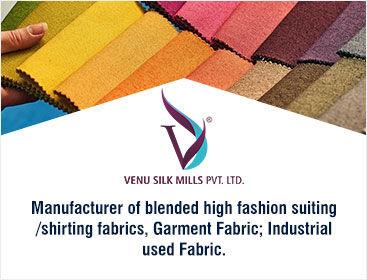 Venu Silk Mills Pvt. Ltd.