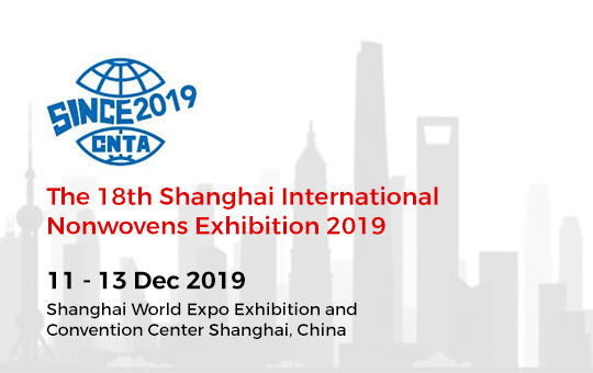 The 18th Shanghai International Nonwovens Exhibition 2019