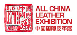 All China Leather Exhibition 2017