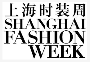 Shanghai Fashion Week 2017