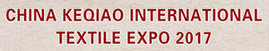 China Keqiao International Textile Expo October 2017