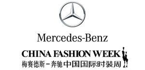 Mercedes-Benz China Fashion Week S/S 2017