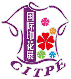 China International Textile Printing Industrial Technology Expo (CITPE) 2018