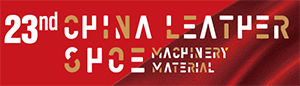 23rd China Leather Shoe Machinery Material 2018