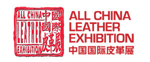 All China Leather Exhibition 2018